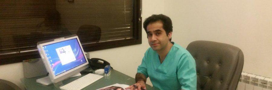 بهترین متخصص جراحی زیبایی در اصفهان